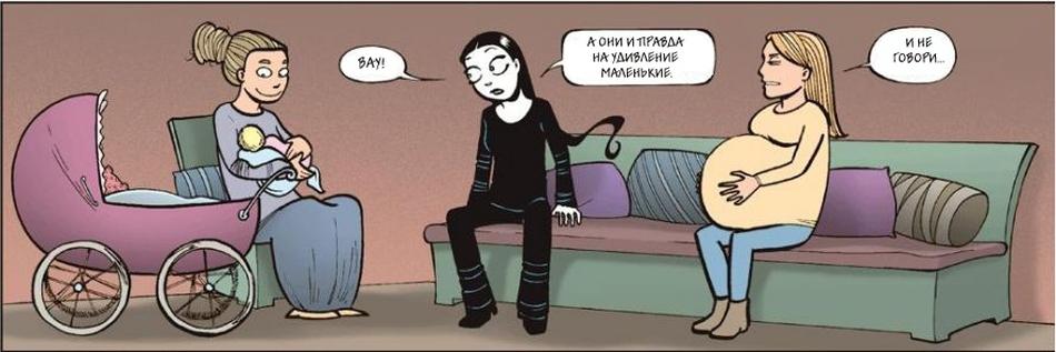 Комиксы про Неми 100513