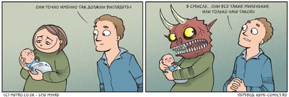 Комиксы про Неми 100428